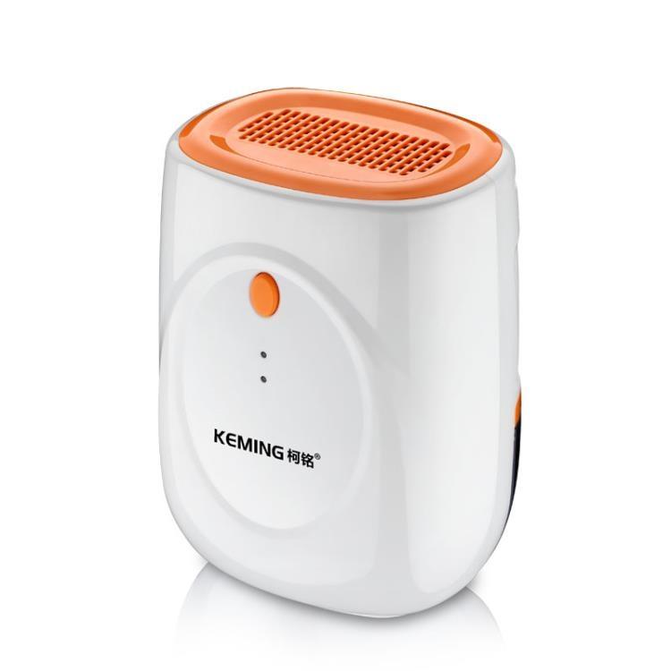 除濕器家用臥室迷你抽濕機靜音地下室抽濕器干燥機吸濕除濕機220V igo