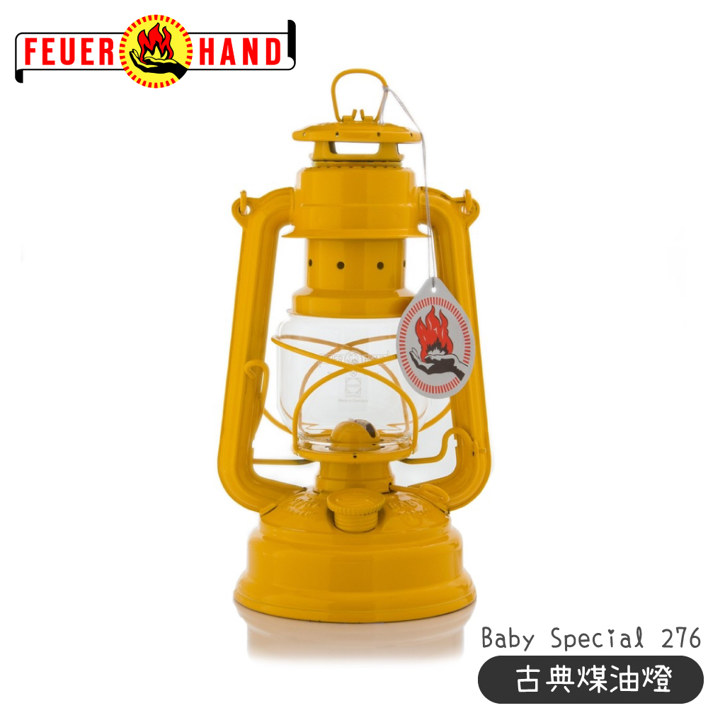 【FEUERHAND 德國 火手 Baby Special 276 古典煤油燈《黃》】276-GELB/工業風裝飾/氣氛