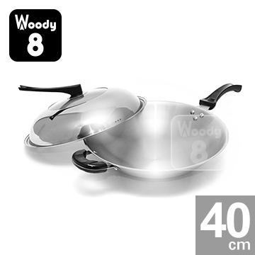 (買一送二) Woody 8 醫療等級18/10不鏽鋼炒鍋 40cm (單耳) 含鍋蓋