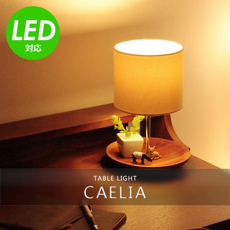 燈飾【CAELIA】簡約天然白實木置物盤小夜燈/桌燈/收納/飾品盤 日本直送(下單後約7天到貨)TML