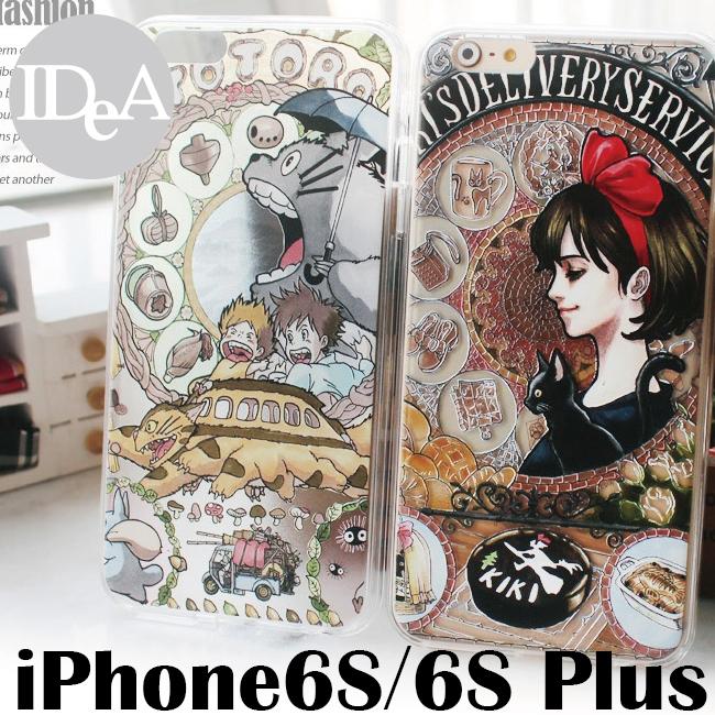 吉卜力 iPhone6S/6S Plus宮崎駿浮雕TPU包邊手機保護套 軟邊 PC硬背殼 卡通人物 龍貓 波妞 霍爾 魔女