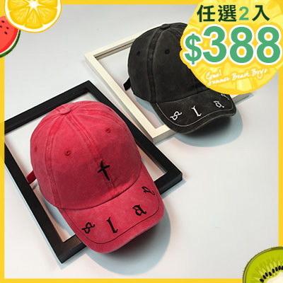 帽任選2件388鴨舌帽韓版休閒做舊棒球帽字母刺繡水洗彎簷鴨舌帽男女帽子02U0538