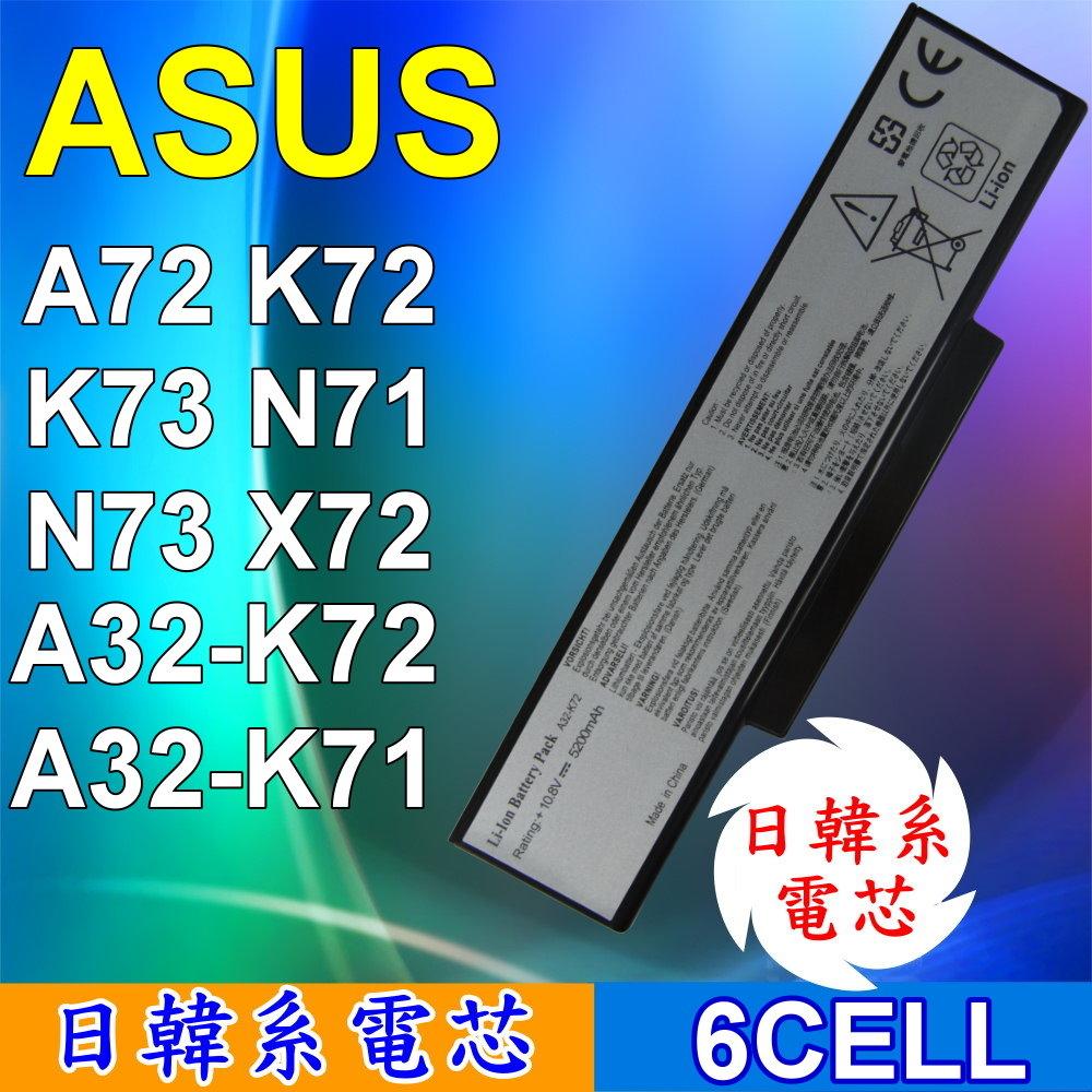 ASUS 高品質 日系電芯 電池 適用筆電K73SJ-TY021V K73SV-A1 K73SV K73SV-DH51