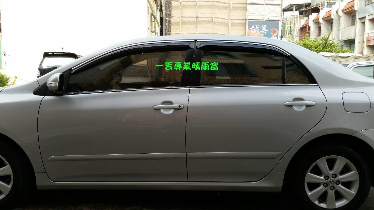 一吉01-12年仕九代Altis鍍鉻飾條.原廠款晴雨窗台灣製造非Mazda camry crv rav4 fit