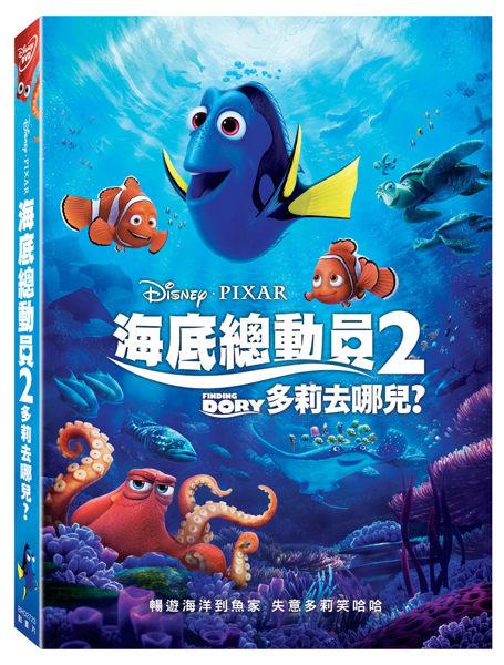 海底總動員2多莉去哪兒DVD購潮8