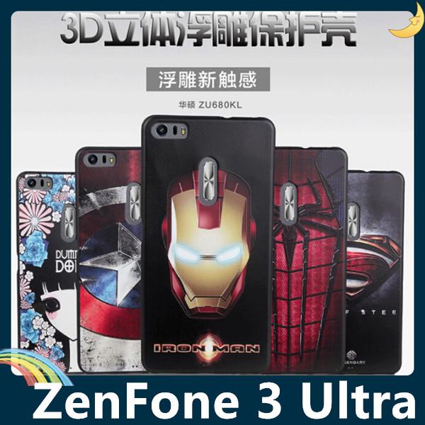 ASUS ZenFone 3 Ultra 6.8吋卡通浮雕保護套軟殼彩繪塗鴉3D風景立體超薄0.3mm矽膠套手機套手機殼