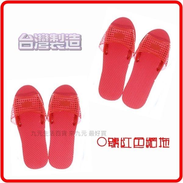 【九元生活百貨】紅色網拖/0號 室內拖 拖鞋