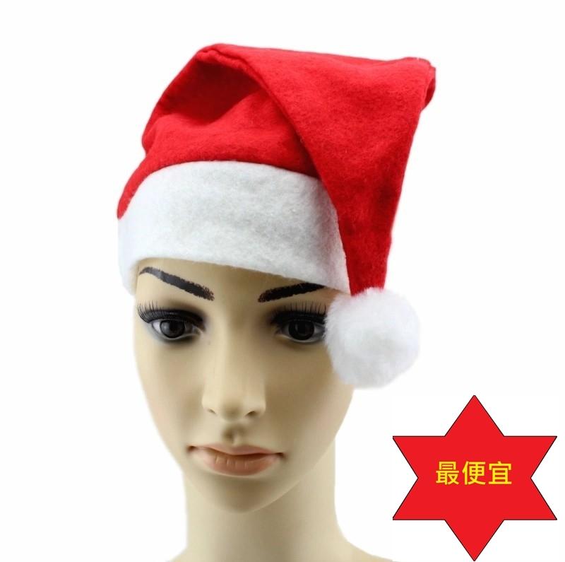 聖誕節 聖誕帽 聖誕帽子(不織布) 聖誕節帽子 耶誕帽 聖誕老人帽子 成人 兒童均可【塔克】