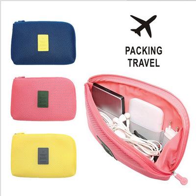 韓式風格 多功能旅行收納包 出遊包 隨身包 充電線行動電源收納包 【AN016】
