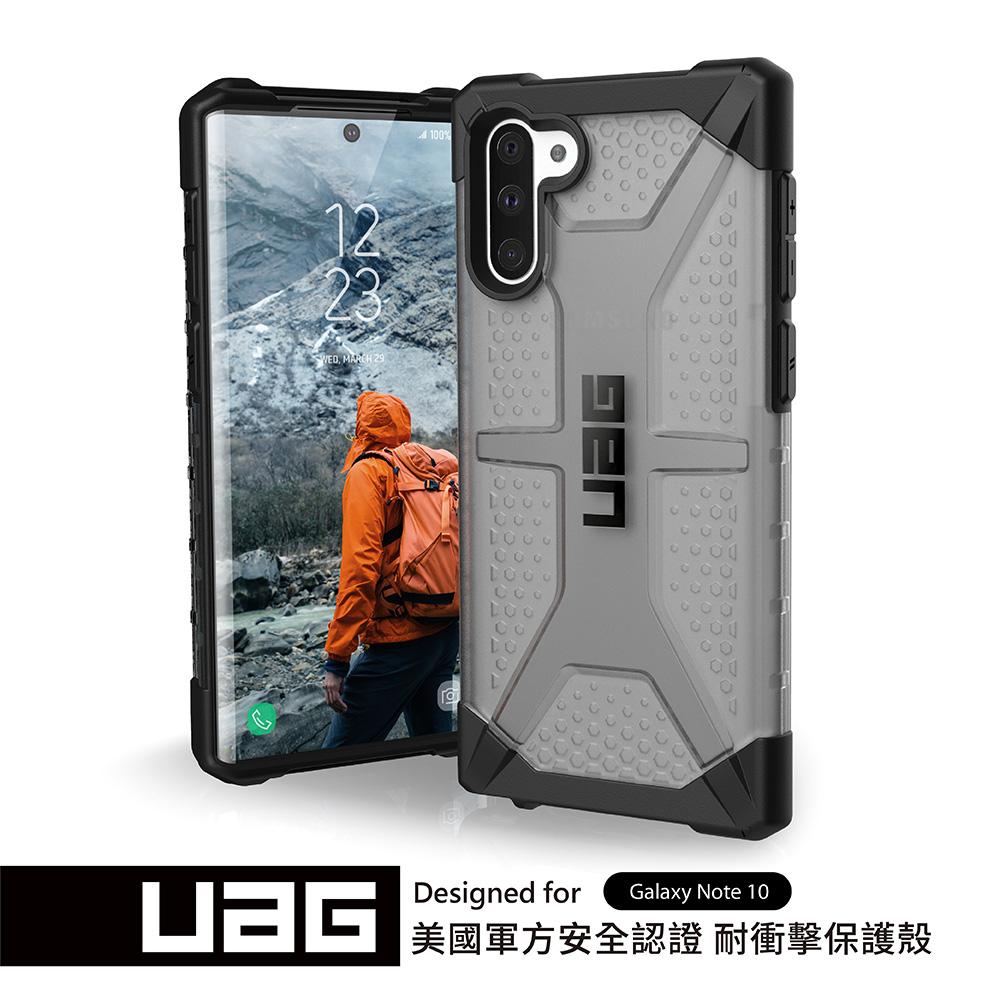 UAG Galaxy Note 10 耐衝擊保護殼-透黑