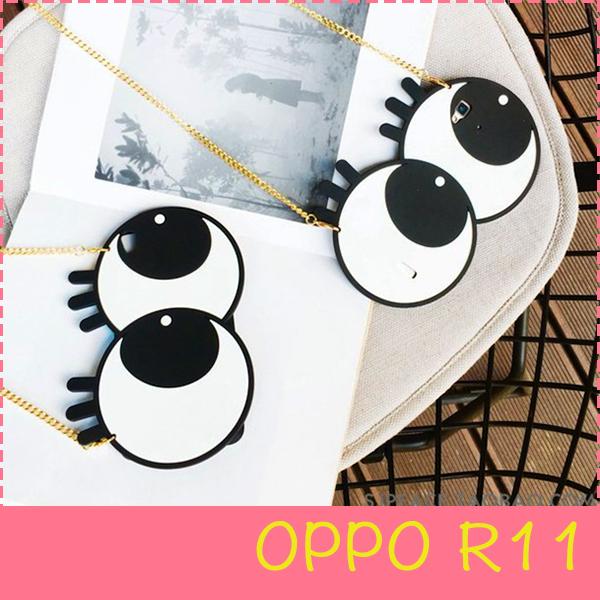萌萌噠歐珀OPPO R11韓國東大門可愛大眼睛保護殼全包防摔矽膠套鏈條手機殼手機套