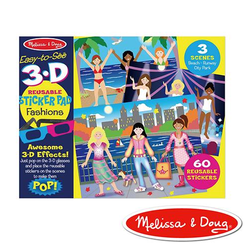 美國瑪莉莎Melissa Doug美勞創意可重複貼貼紙收藏簿3D時尚穿搭