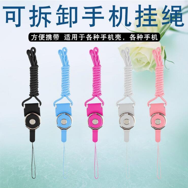 隨機出貨iPhone 6 HTC三星SONY ASUS掛繩繩子吊繩掛脖子指環扣note5 s6 z5 6s