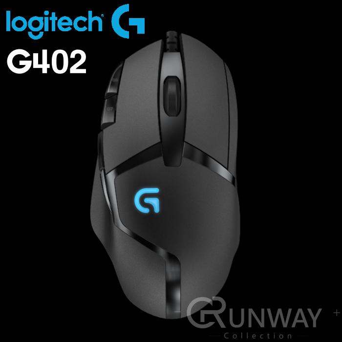 Logitech羅技G402電競滑鼠高速追蹤遊戲滑鼠HYPERION FURY高速點擊靈敏反應