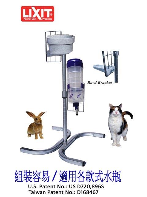 MPS-30 W/QLFT-32/C-40 貓狗飲水餵食架套組  可調高度 瓶960cc 碗1200cc 美國品牌LIXIT® 立可吸