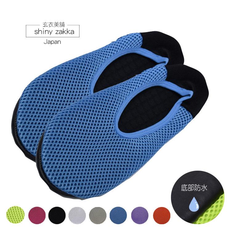 日本室內旅用布拖-棉底透氣網狀布拖鞋M L-可洗滌-藍色-玄衣美舖