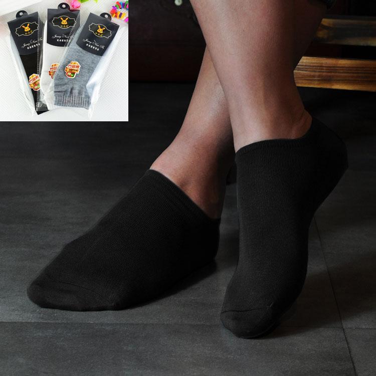 男士船型襪  學生襪 休閒襪 慢跑襪 竹炭棉襪 隱形低筒襪 紳士透氣休閒☆米荻創意精品館