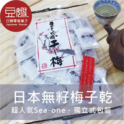 豆嫂日本零食sea-one無籽梅子乾人氣推薦