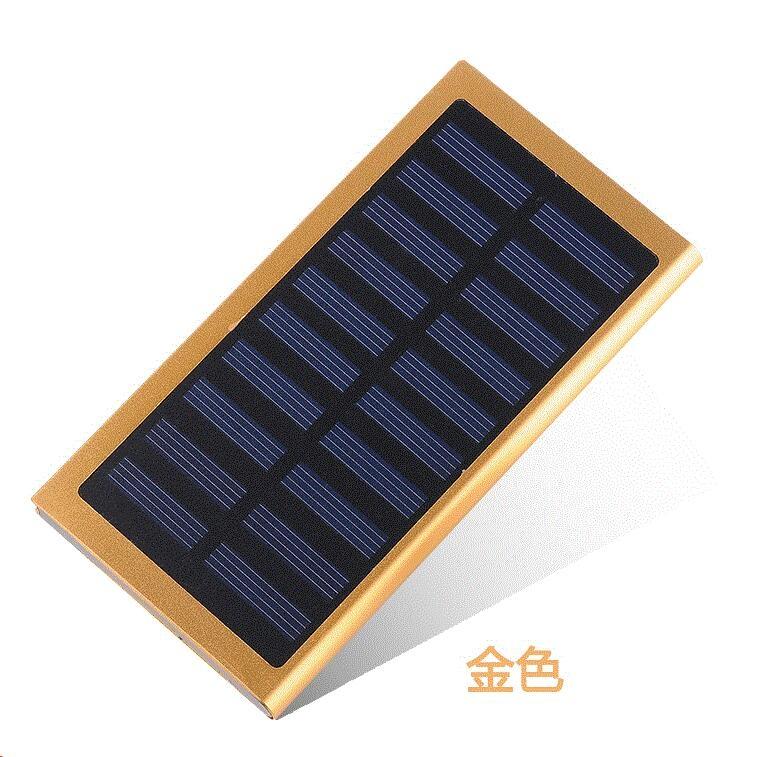 超薄太陽能充電寶50000m通用毫安蘋果7華爲迷妳小巧移動電源20000 (w)