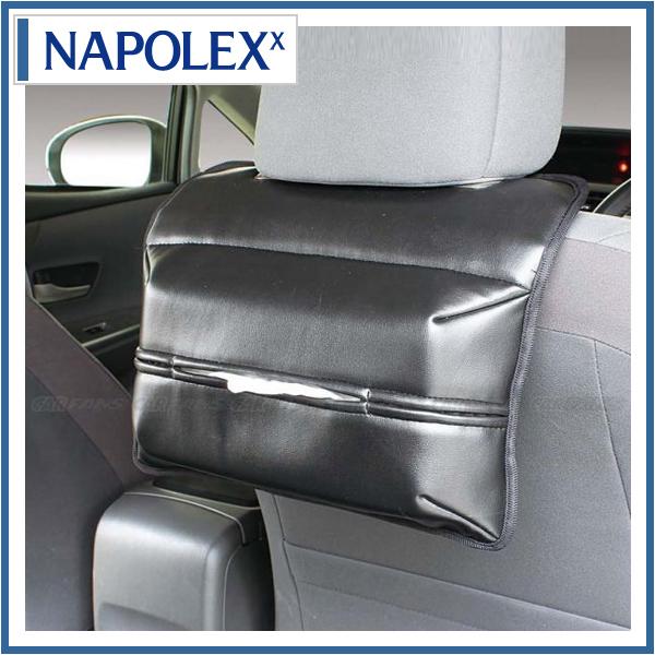 愛車族購物網日本NAPOLEX椅背面紙盒套