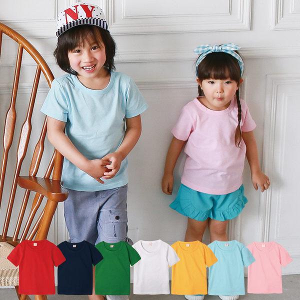 Augelute 兒童 短袖圓領純色棉T 51089 限購6件