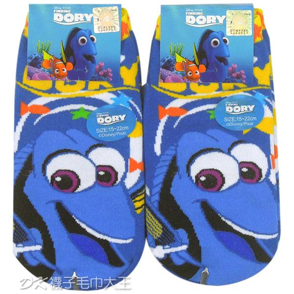 迪士尼海底總動員直板襪短襪多莉款FD-A501~DK襪子毛巾大王