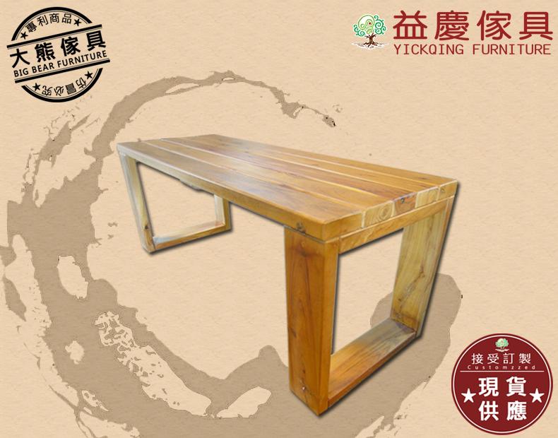 【大熊傢俱】原木餐椅 原木凳 長板凳 餐椅 實木餐椅 原木椅 會議椅 實木長凳 閱讀椅 玄關椅