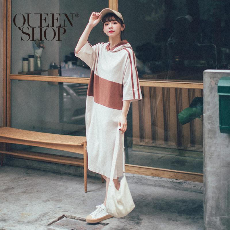 Queen Shop【01084665】撞色條紋拼接連帽洋裝*現+預*
