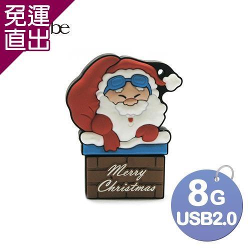 Xebe集比8G造型USB隨身碟煙囪老公公免運直出