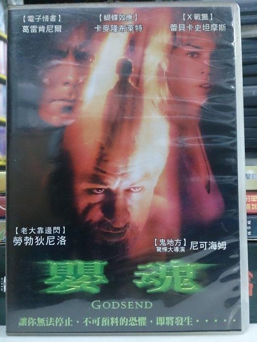 挖寶二手片-G16-081-正版DVD*電影嬰魂葛雷肯尼爾*卡麥隆布萊特*雷貝卡史坦摩斯