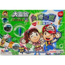 【大富翁】大富翁 A735 銀行遊戲盤-超Q台灣之旅