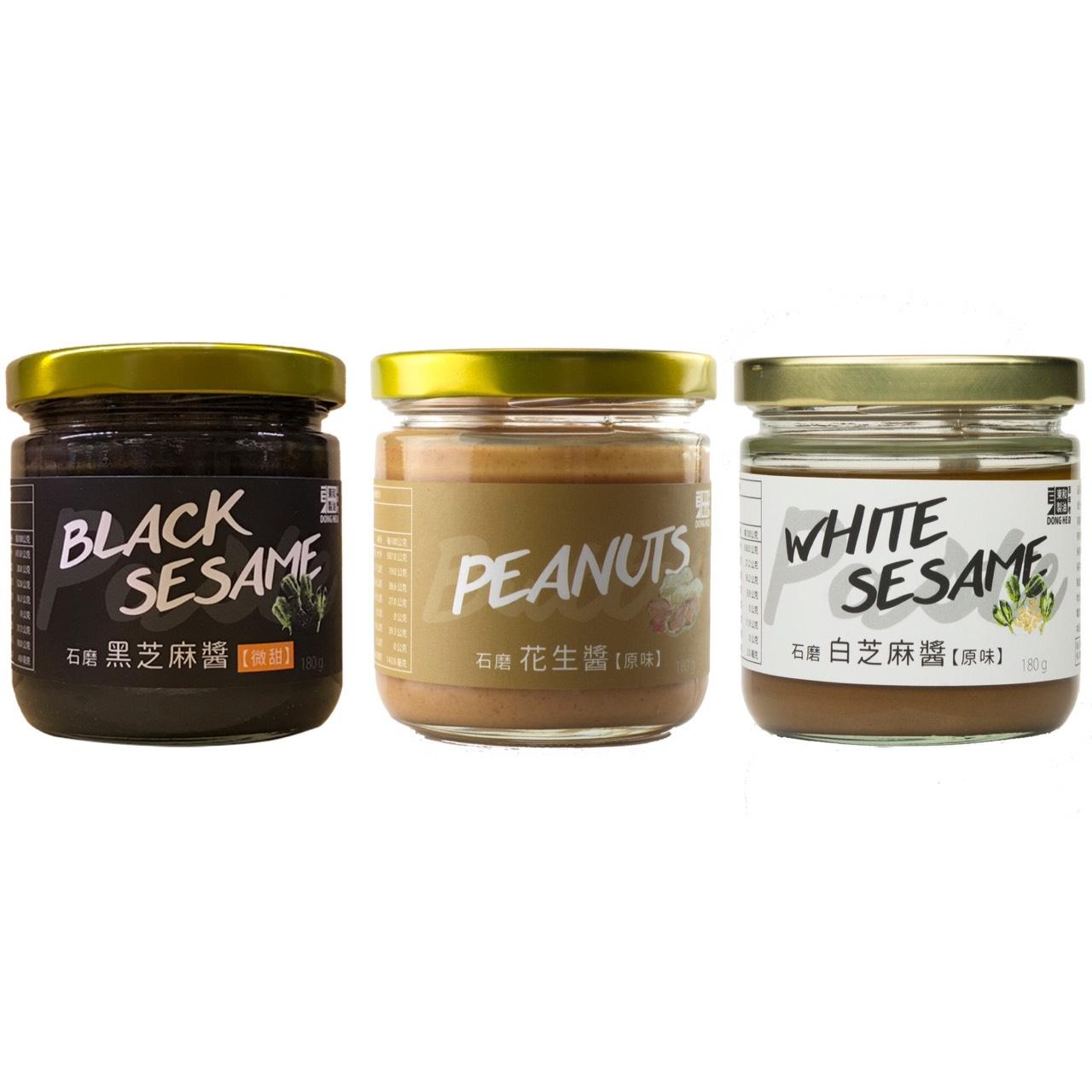 【東和製油】石磨黑芝麻醬(微甜)1入 花生醬(無糖)1入 石磨白芝麻醬(無糖)1入
