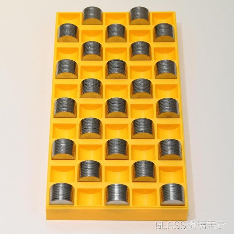 1一元硬幣盒超市銀行收銀硬幣盒ABS塑料游戲幣盒裝500硬幣收納盒YYP  琉璃美衣