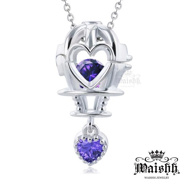 Waishh玩飾不恭熱情嘉年華-紫鋯可開式熱氣球925純銀誕生石項鍊附贈一顆誕生石單鍊價