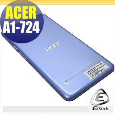 EZstick ACER Iconia Talk S A1-724專用透氣機身保護貼平板機身背貼DIY包膜
