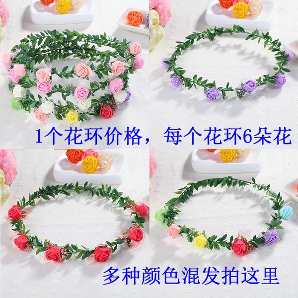 新娘婚紗寫真拍照攝影頭飾玫瑰花環發箍發帶海邊沙灘發飾(6朵花)─預購CH1655