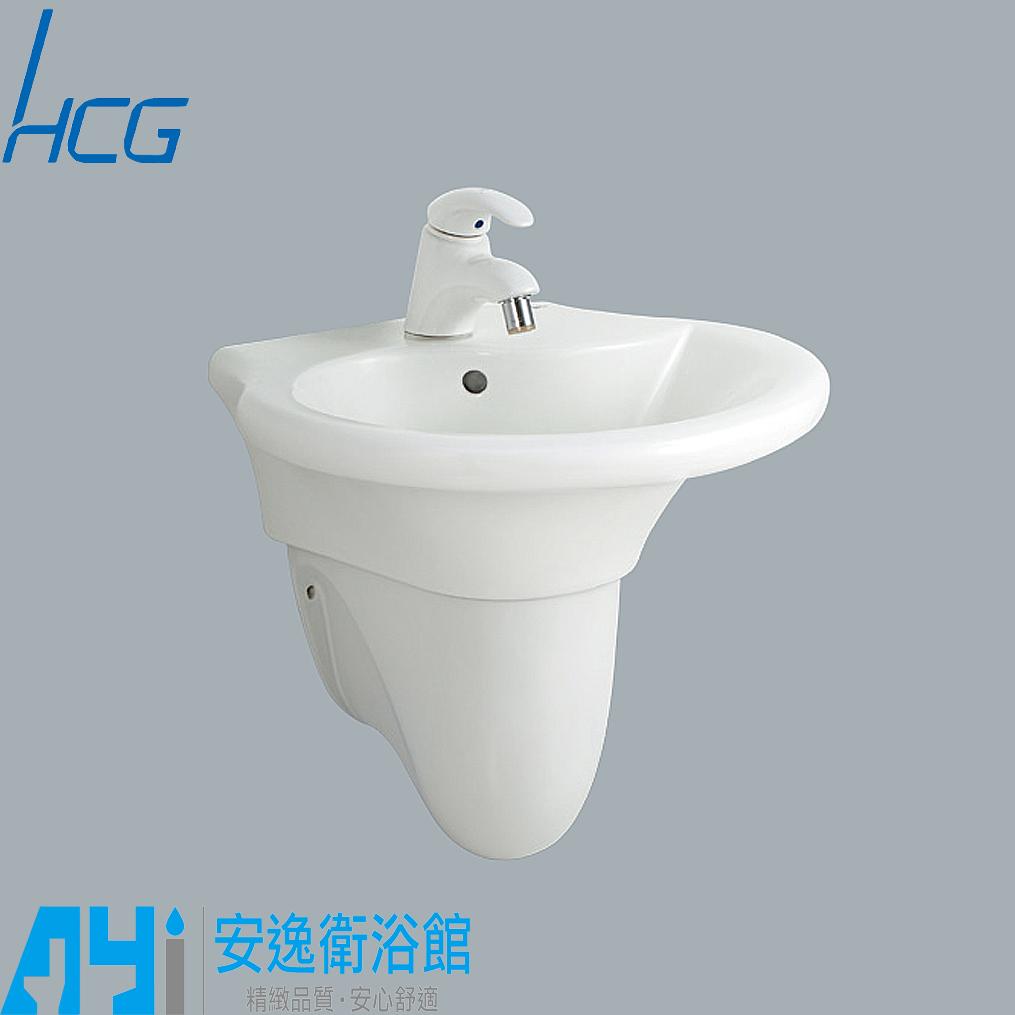 和成HCG麗佳多系列增安全臉盆寬60公分含陶瓷光能龍頭LF800 SAdbR 3213TR安逸衛浴館