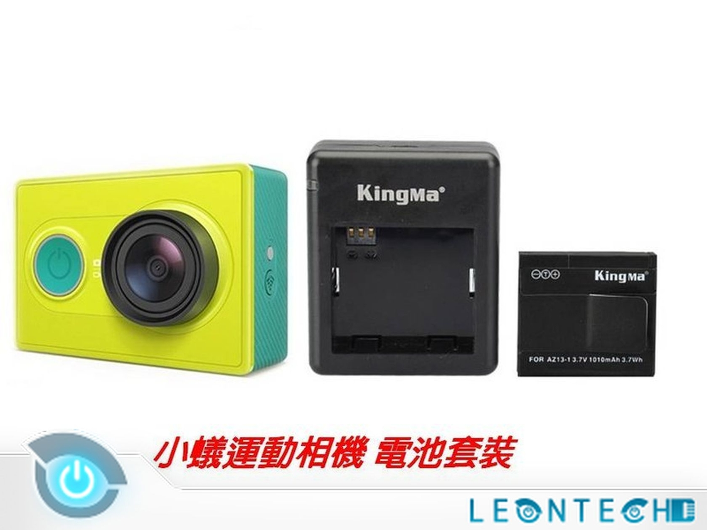 小蟻電池小蟻運動相機電池充電器小米小蟻攝像機小蟻相機