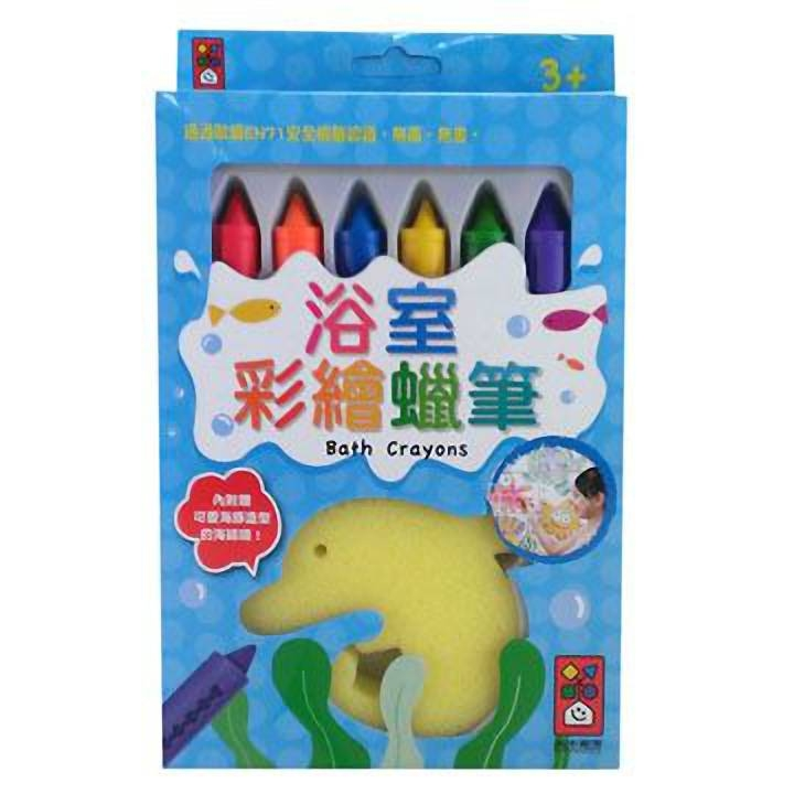 孕媽咪俏貝比~風車圖書浴室彩繪蠟筆6枝附海綿