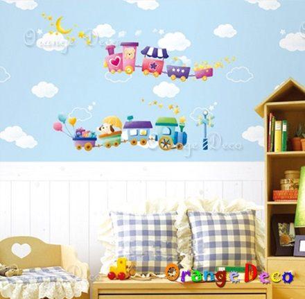 壁貼【橘果設計】七彩小火車 DIY組合壁貼/牆貼/壁紙/客廳臥室浴室幼稚園室內設計裝潢
