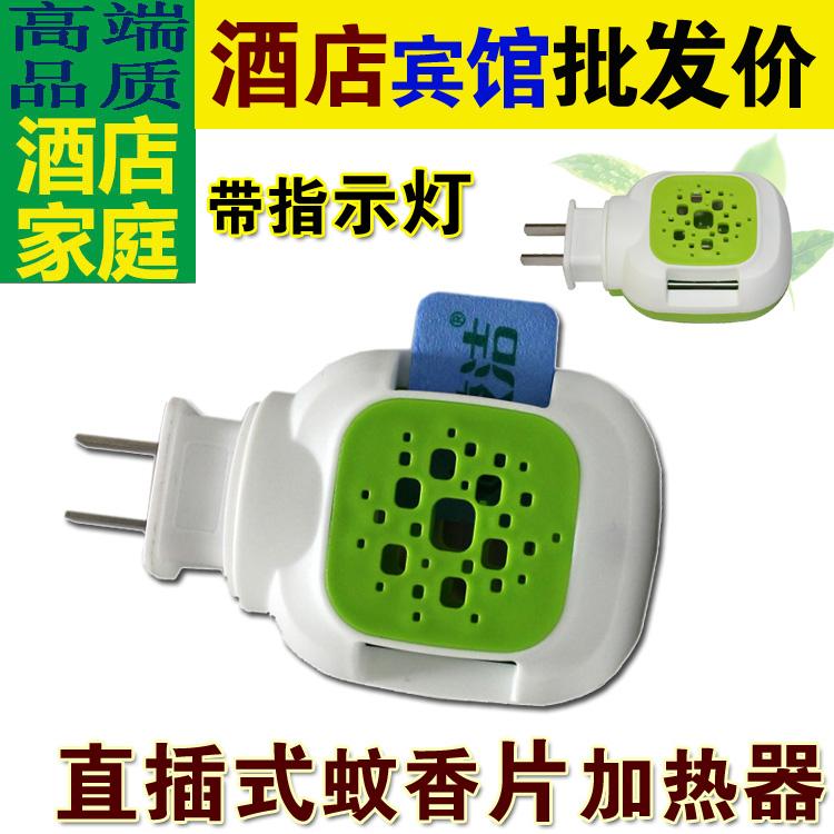 USB驅蚊器 電熱蚊香片加熱器*2個 驅蚊除蟲 不含片 巴黎春天