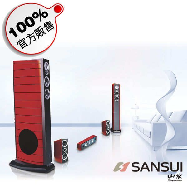SANSUI山水山水優雅尊爵Hi-END家庭劇院組EX3