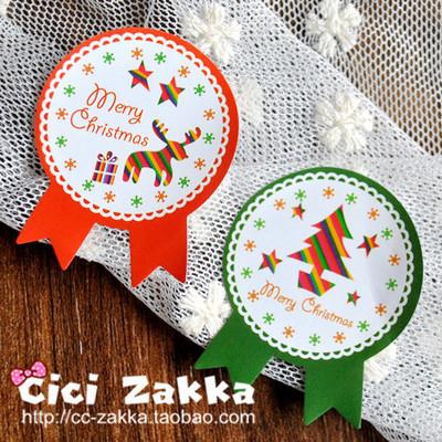 8入彩虹聖誕徽章裝飾貼紙封口貼紙耶誕節貼