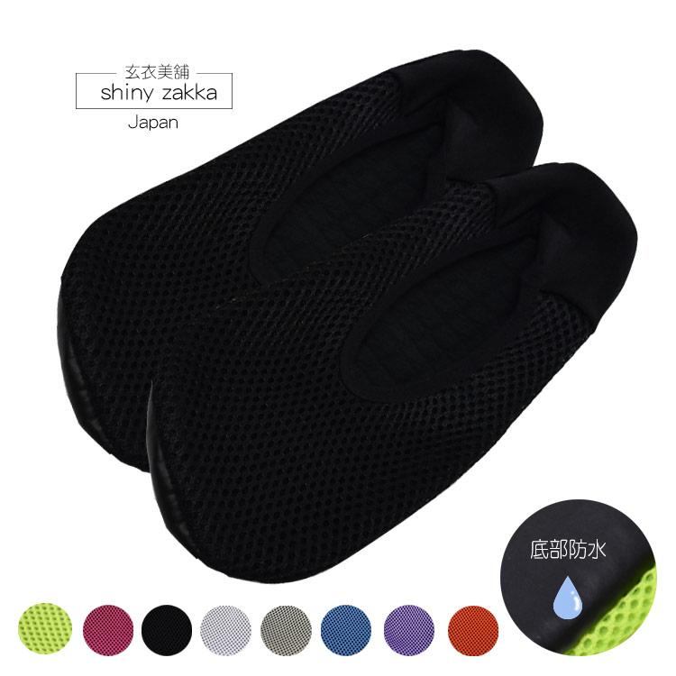 日本室內旅用布拖-棉底透氣網狀布拖鞋22~24-可洗滌-黑色-玄衣美舖