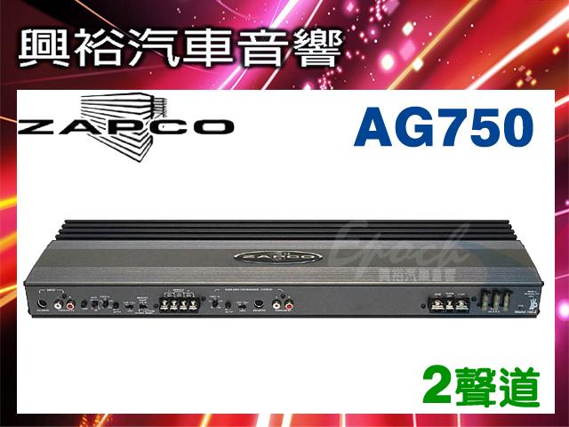 【ZAPCO】2聲道擴大器AG 750*擴大機AMP (展示機)