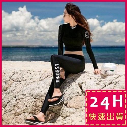 梨卡現貨低調性感集中鋼圈有胸墊長袖防曬三件式泳衣套裝-字母長褲潛水衣比基尼泳裝C987