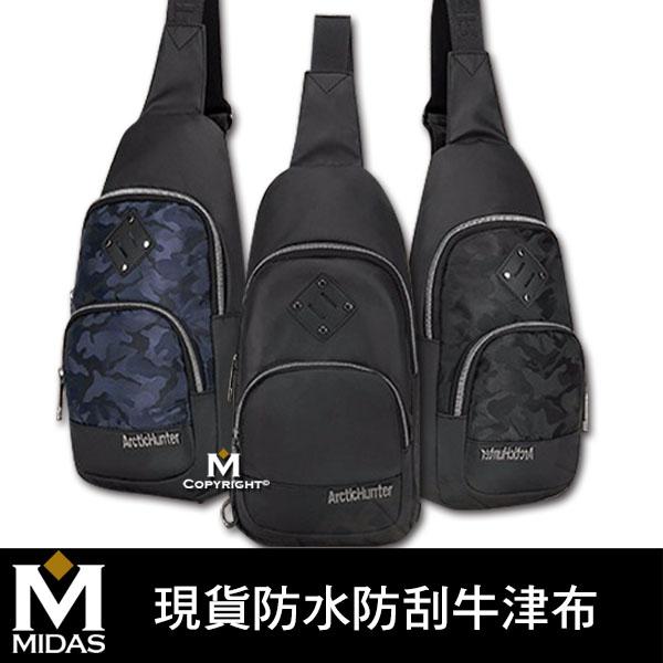 男胸包防水牛津布斜跨包單肩背包後背包側背小包腰包運動包BAG-AH-03三色可選