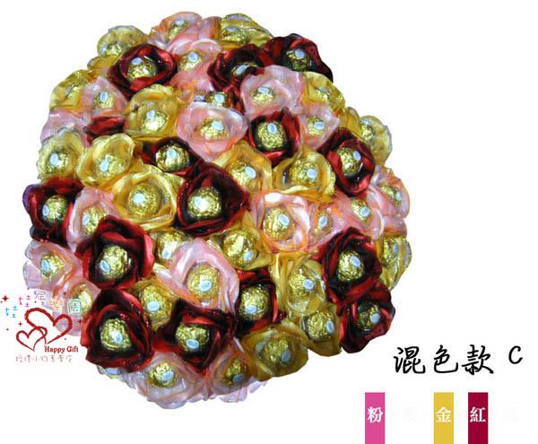 娃娃屋樂園~花朵金莎棒-粉金紅-混色款C每束1680元抽取式第二次進場傳遞幸福