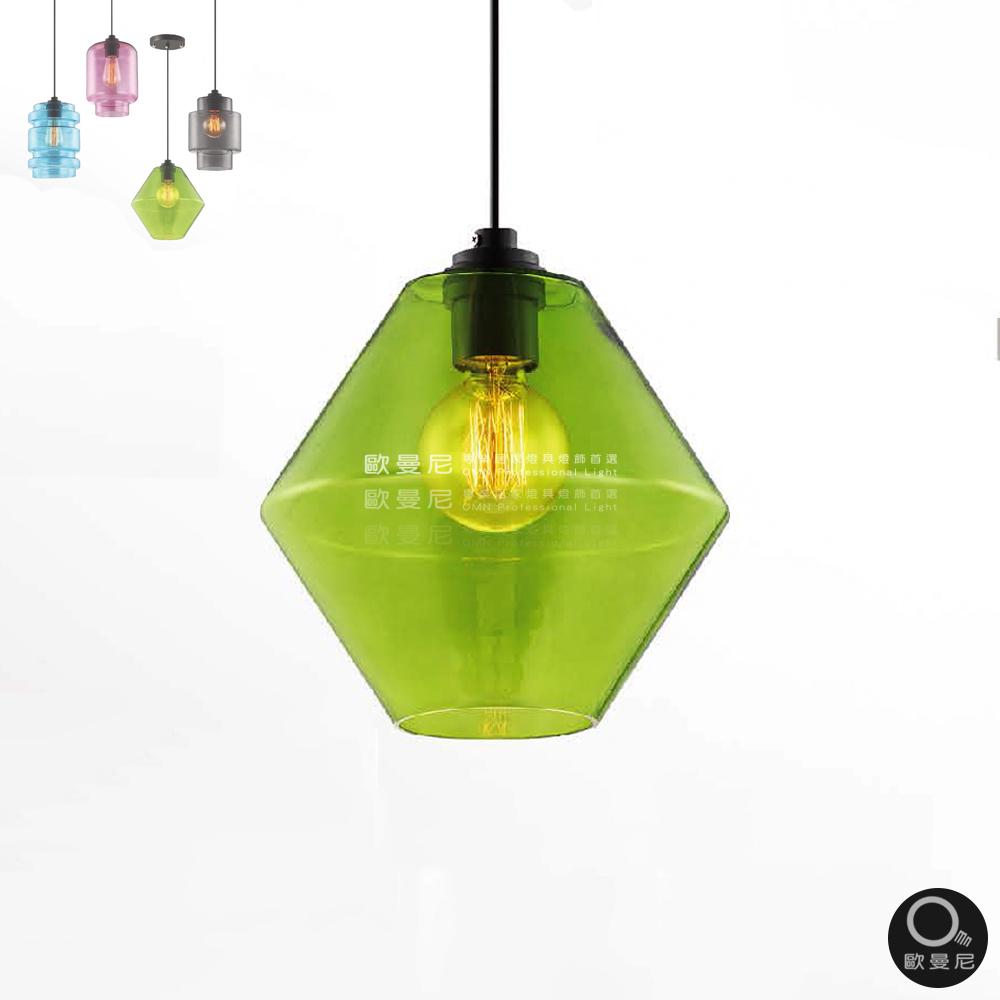 吊燈造型設計幾何造型清新綠玻璃透光吊燈單燈燈具燈飾專業首選歐曼尼
