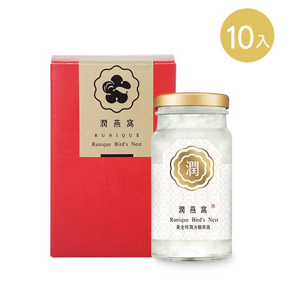 潤燕窩 黃金特潤冰糖燕窩(140ml x10瓶) 冰糖燕窩 紅色環保盒裝 附精美提袋2入